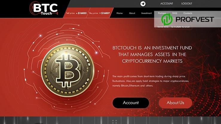 BTCTouch обзор и отзывы HYIP-проекта