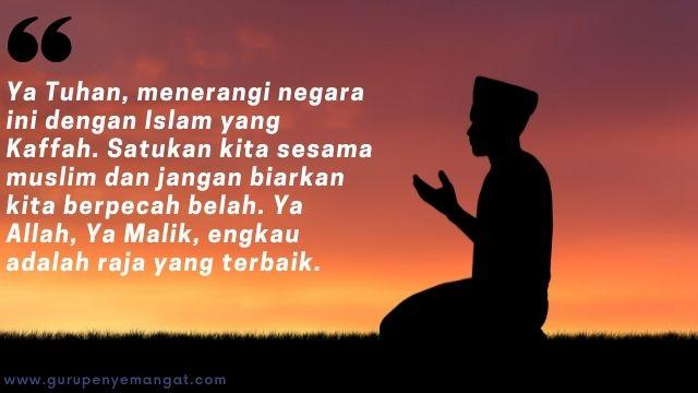Gambar Ucapan Selamat Tahun Baru Islam 1443 H Melayu 9