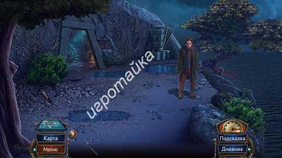 семейные тайны 3 открытый вход в пещеру