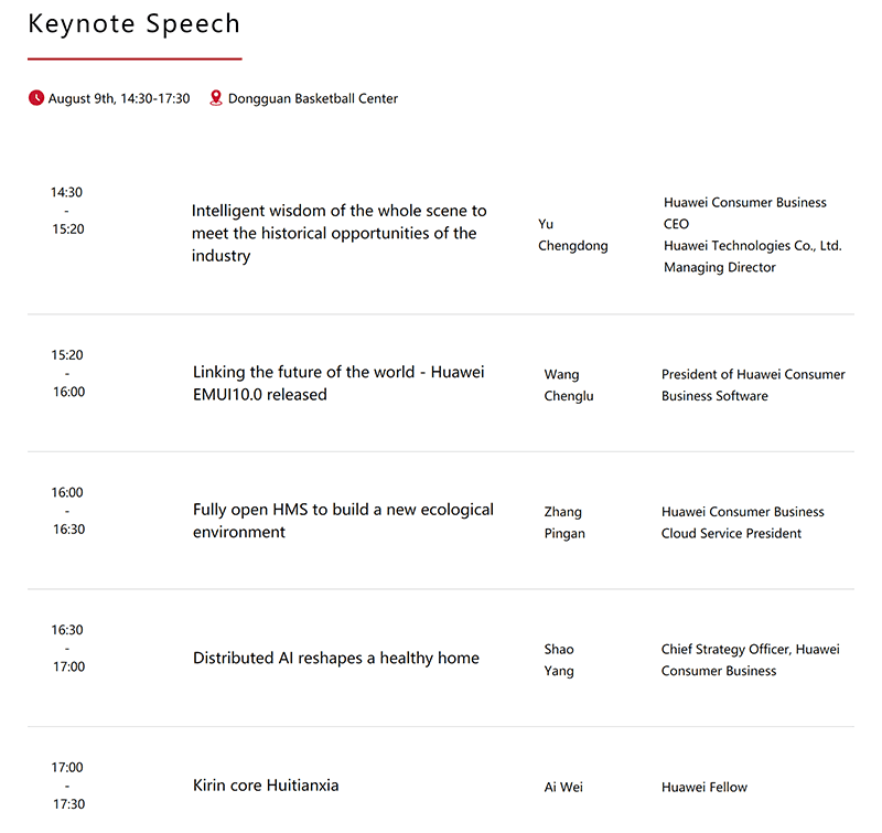 Huawei Developers Conference schedule