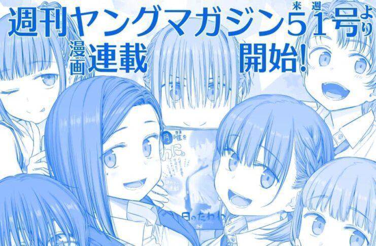 Manga Tawawa