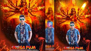Durga Puja Background