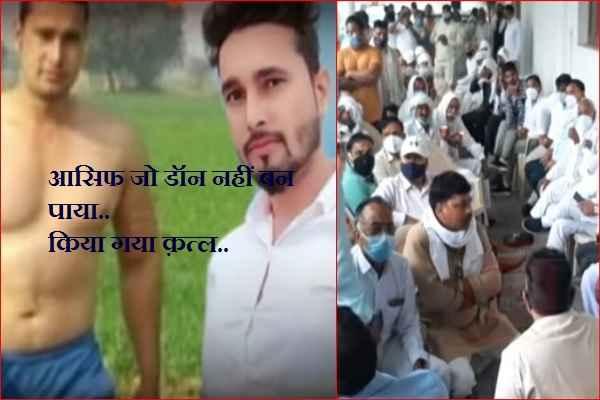 asif-murder-case-mahapanchayat-in-sohna-hindu-samaj