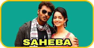 Saheba Hindi Dubbed Full Movie