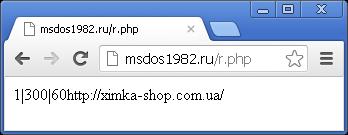 XyliBox: Spammer shop