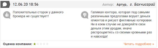 Отзывы о pelliron от реальных пользователей