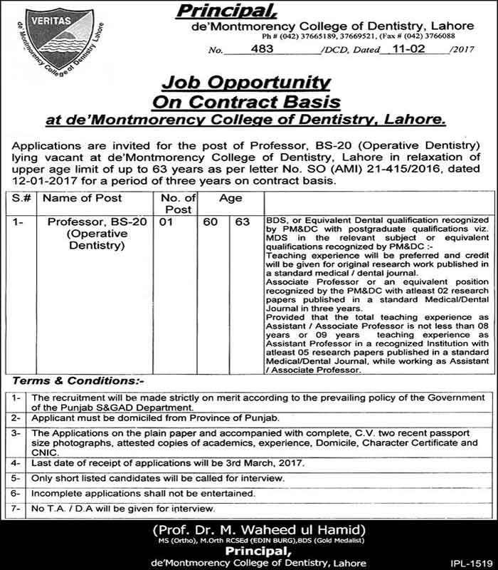 De Montmorency College Of Dentistry Lahore Jobs on 16 Feb 2017