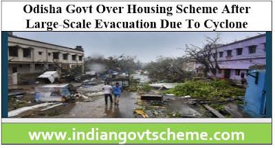 Odisha Govt Over Housing Scheme