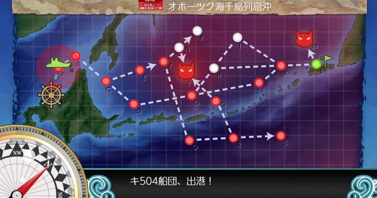 艦これ梅雨イベ e3