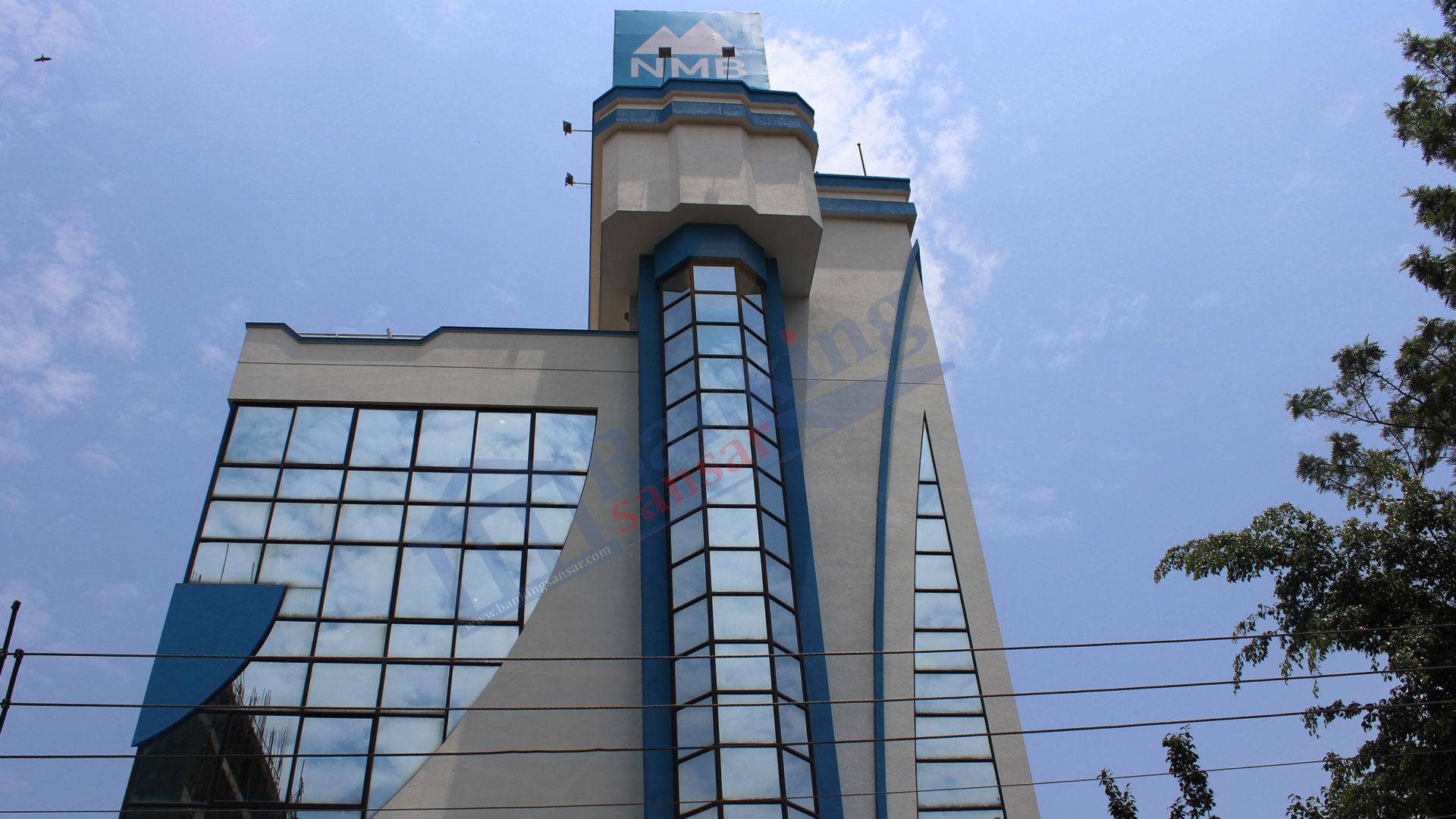 NMB Bank