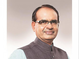 मुख्यमंत्री शिवराजसिंह चौहान का 28 अगस्त को इंदौर आगमन, कई कार्यक्रमों में होगें शामिल