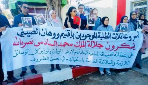 """عاجل...وزارة الصحة : انتهاء فترة الوضع تحت المراقبة الطبية للمواطنين المغاربة العائدين من ووهان الصينية بؤرة تفشي """"كورونا"""""""