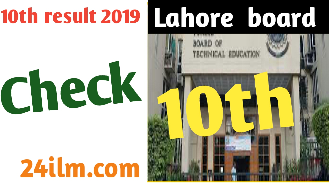 10th class result 2019 Lahore Board-bise lahore board matric