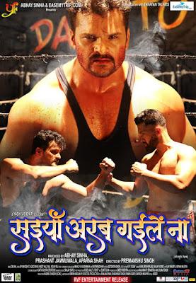 Khesari lal and kajal raghwani film Saiyan Arab Gaile Na