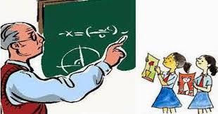 69000 शिक्षक भर्ती: 57 की उम्र में पास की परीक्षा, 5 साल के लिए बनेंगे शिक्षक