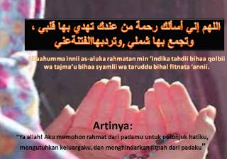 Macam Do'a Mustajab, Situs Islami