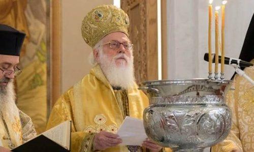 Σύμφωνα με το νέο ιατρικό ανακοινωθέν του νοσοκομείου «Ευαγγελισμός», ο Αρχιεπίσκοπος Τιράνων, Δυρραχίου και πάσης Αλβανίας κ.κ. Αναστάσιος -που διαγνώστηκε θετικός στον κορωνοϊό στις 11 Νοεμβρίου παίρνει εξιτήριο μετά από νοσηλεία δώδεκα ημερών.