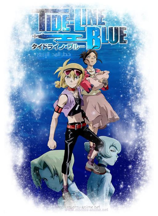 انمى Tide-Line Blue , تقرير Tide-Line Blue , Tide-Line Blue جوده خارقه , Tide-Line Blue جوده البلوري , انمى المد الخطي الأزرق مترجم , Tide-Line Blue جوجل درايف وميغا