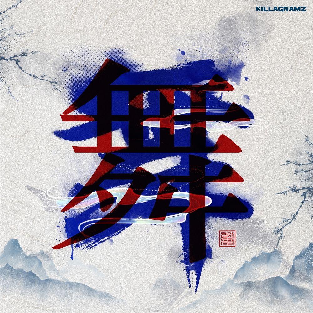 KILLAGRAMZ – Dance – Single