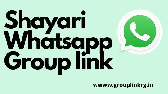 Shayari Whatsapp Group link - Hindi, English Shayari
