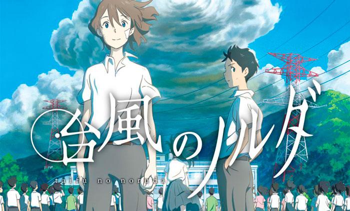Tifón Noruda (Typhoon Noruda | Taifuu no Noruda) anime - Jonu Media