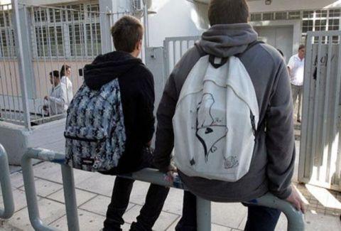 Σάλος στην Κρήτη: To ροζ βίντεο μεταξύ μαθητών που έχει ξεσηκώσει χαμό!