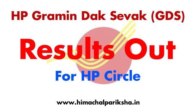 Result Out - HP Gramin Dak Sevak - Himachal Pariksha