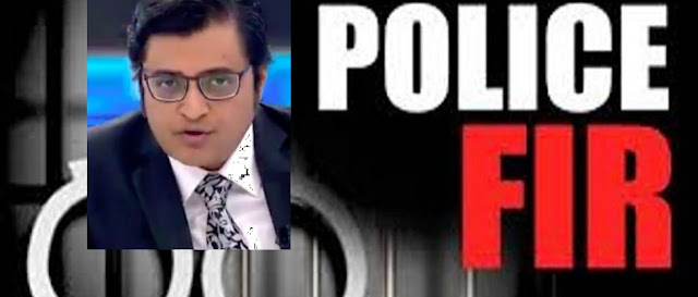arnab goswami apply for f.i.r. at mumbai police station against congress workers