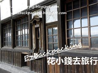 JR舊大社站