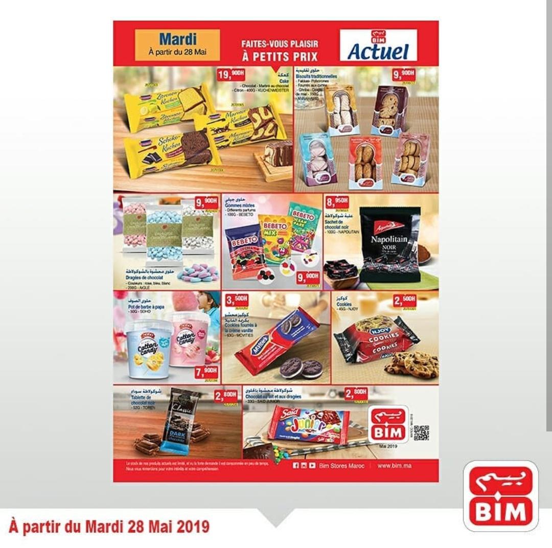 Catalogues BIM Maroc Aïd al Fitre 2019