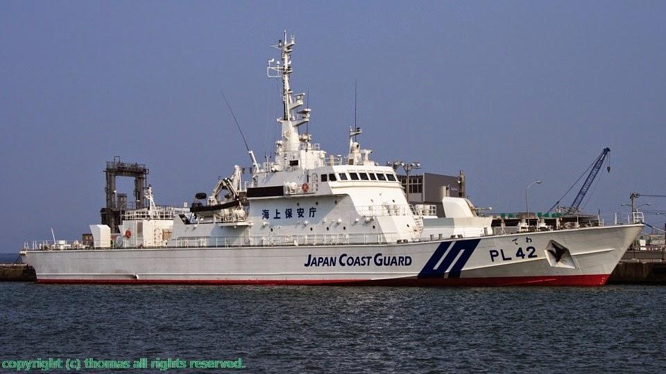 JCG Osumi | The Japan Coast Guard (JCG)'s Tsugaru-class ... |Hida Jcg Class Patrol Vessel
