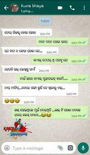 sambalpuri whatsapp image