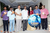 Kadabhari Audio Launch-thumbnail-4