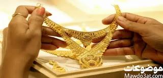 طريقة حساب سعر الذهب