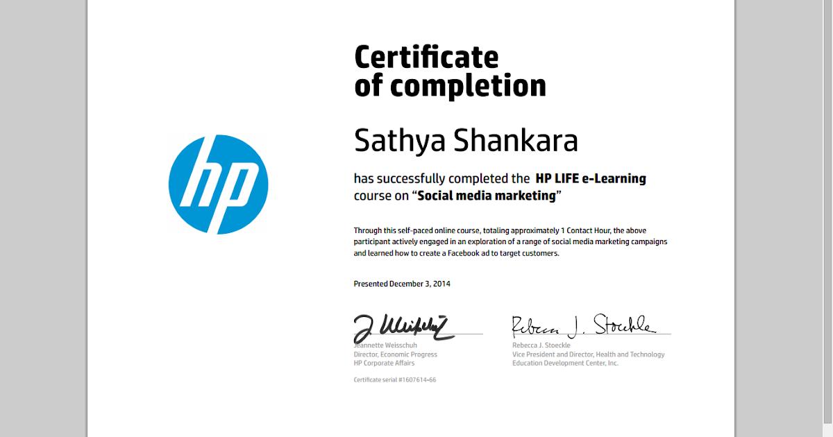 شهادة HP في التسويق عبر شبكات التواصل الاجتماعي