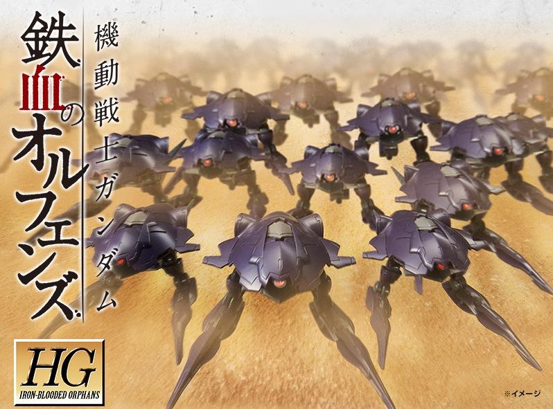 P-Bandai: HG 1/144 Pluma Set (Invasion of Chryse) Box art