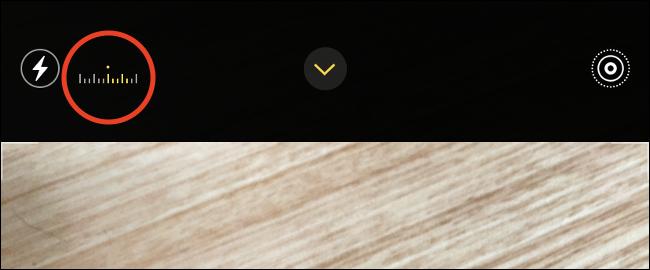 مقياس التعرض للكاميرا iOS 14