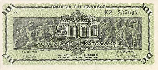 https://1.bp.blogspot.com/-DzV9gqnJzhw/UJjskVGsC6I/AAAAAAAAKKc/KozRo27cLgM/s640/GreeceP133a-2bilDrachmai-1944_f.JPG