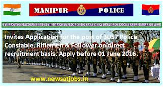 manipur+police+recruitment+2016