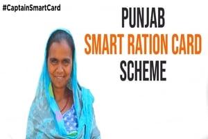 Punjab Smart Ration Card Scheme Apply Online