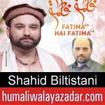 https://www.humaliwalayazadar.com/2020/03/shahid-baltistani-manqabat-2020.html