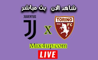 مشاهدة مباراة يوفنتوس وتورينو بث مباشراليوم 04-07-2020 الدوري الايطالي اون لاين