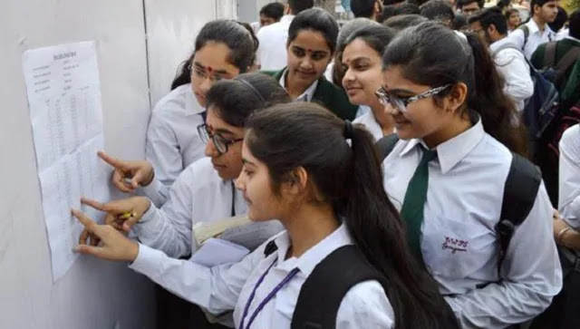 West Bengal board to announce Madhyamik Result 2020 Class 10 today at 10 am