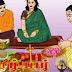 துடக்கு என்பதன் போதிய விளக்கம் எம்மில் பலருக்கு இல்லை: தெரிந்துகொள்வோமா ...?