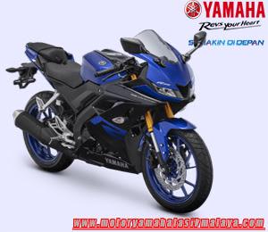 Kredit Motor Yamaha R 15 Tasikmalaya