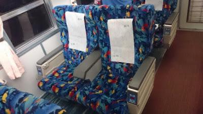 莒光號 商務車(グリーン車) 座席