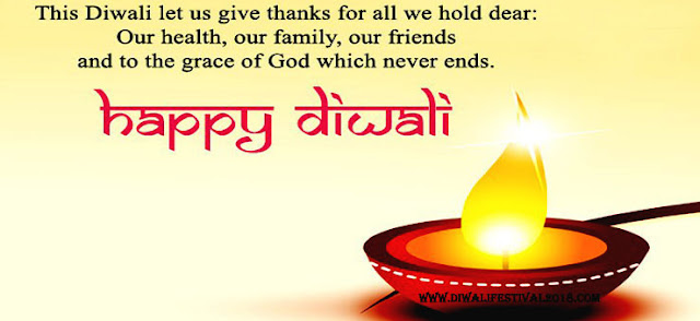 Best and Unique Happy Diwali 2018 Quotes, Wishes, Greetings in English and Hindi