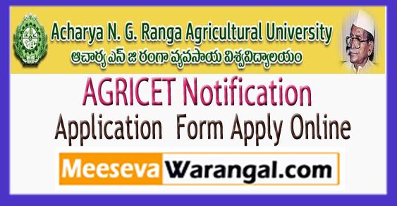 Agri-CET 2018 Notification Apply Online