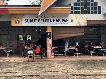 Kak Pah Nasi Dagang Pantai Batu Burok Terengganu