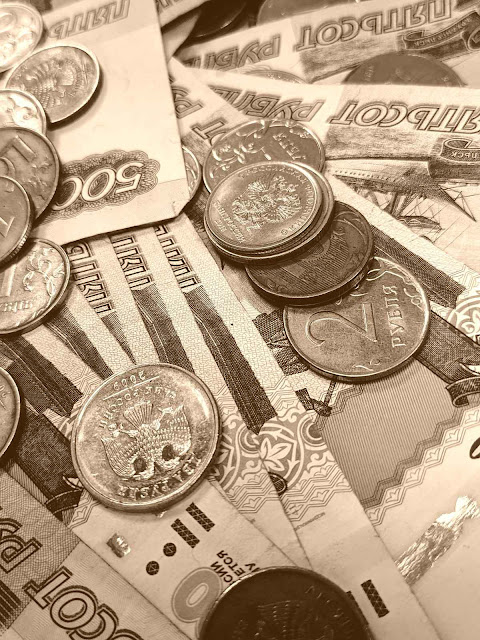 Реструктуризация кредитов субьектам МСП